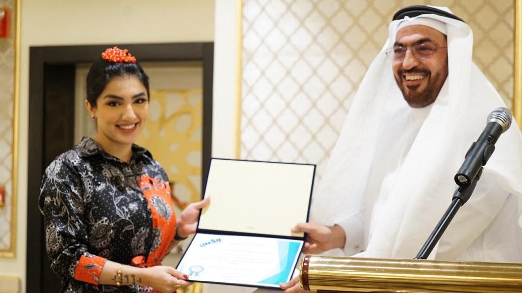 تكريم المذيعة المتألقة أميرة العباس في حفل إفطار رمضان السنوي