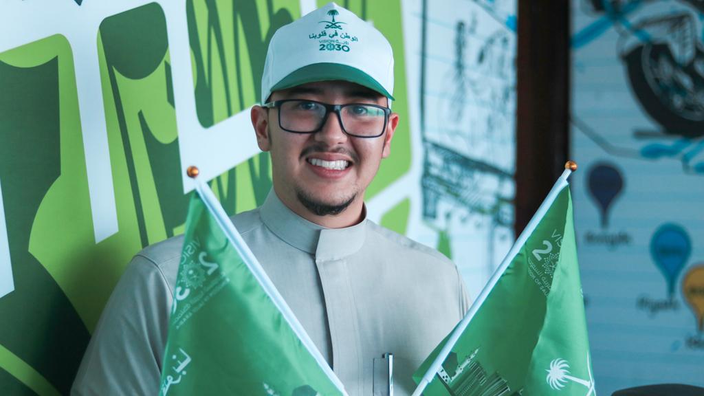 احتفال اليوم الوطني السعودي 88