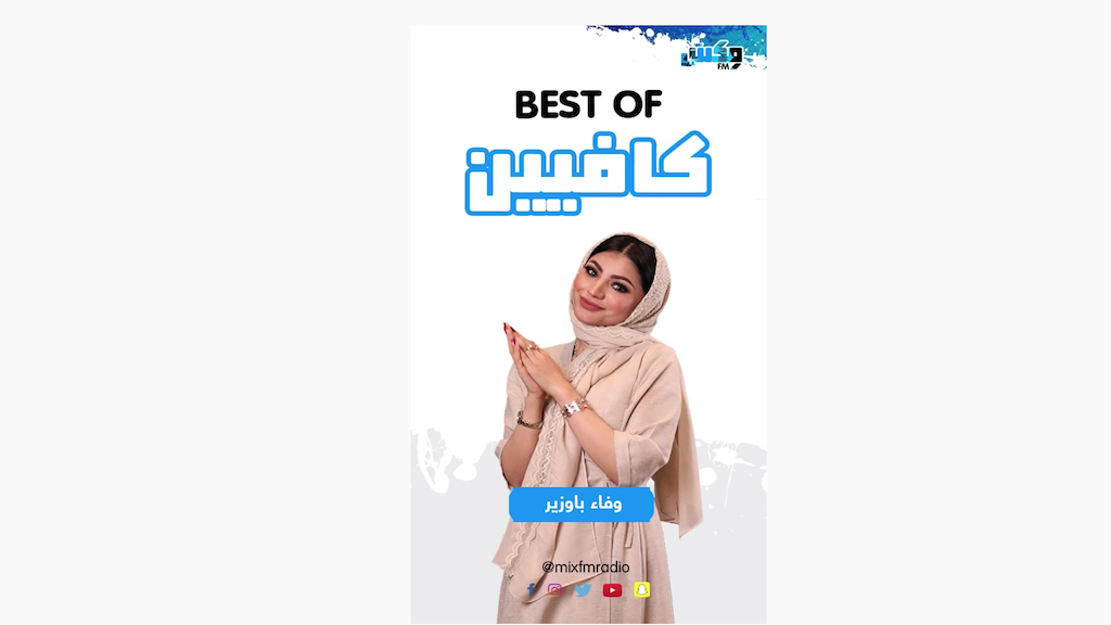 #كافيين | BEST OF 🤣 أسوما