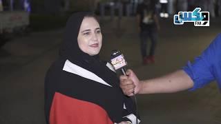 تغطية أضخم فعالية جاز في مدينة الملك عبدالله الاقتصادية